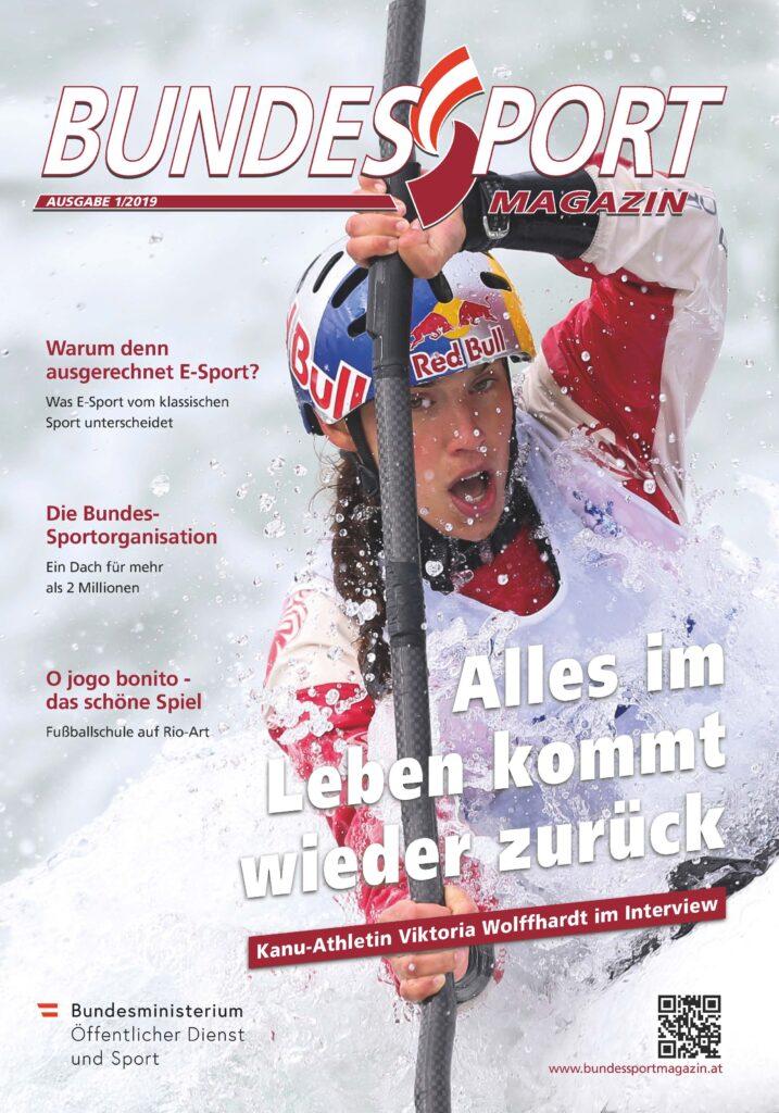 BSM_1_19 Titelblatt