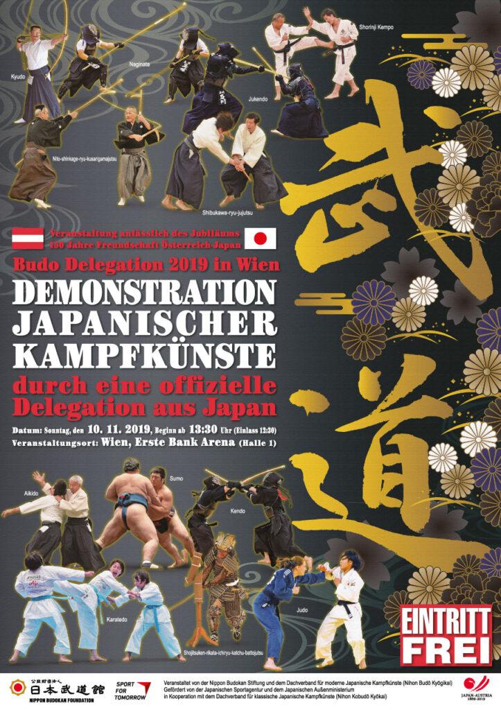 Plakat Demonstration japanischer Kampfkunst